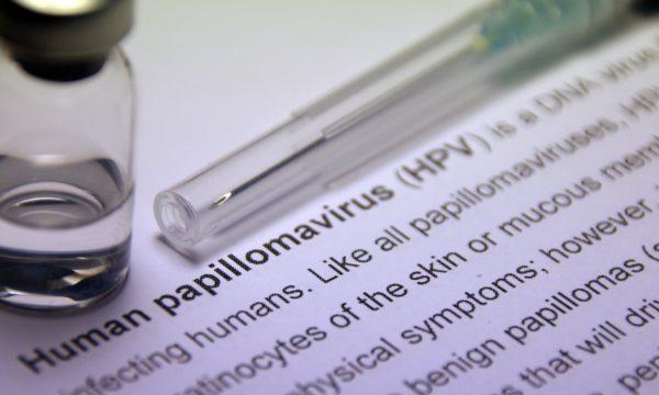 εμβολιασμός κατά του HPV